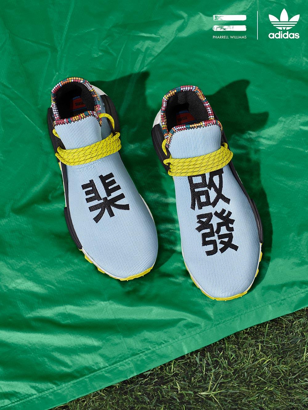size 40 8653c 65a96 adidas Originals by Pharrell Williams SOLARHU NMD | Now ...