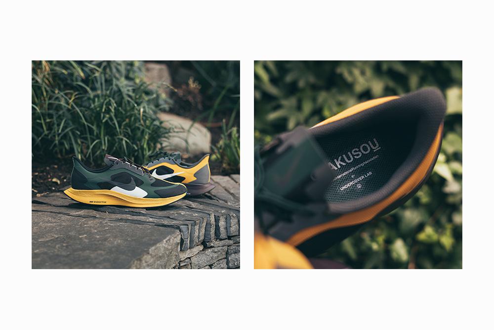 Nike Gyakusou Air Zoom Pegasus 35 Turbo | Now Available