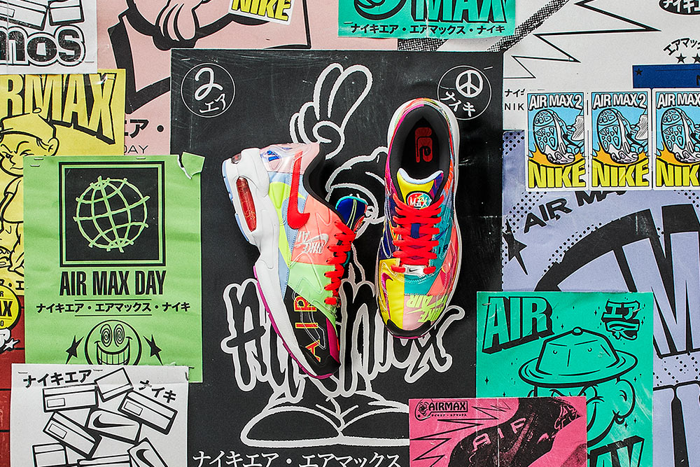 atmos x Nike Air Max2 Light | Now Available