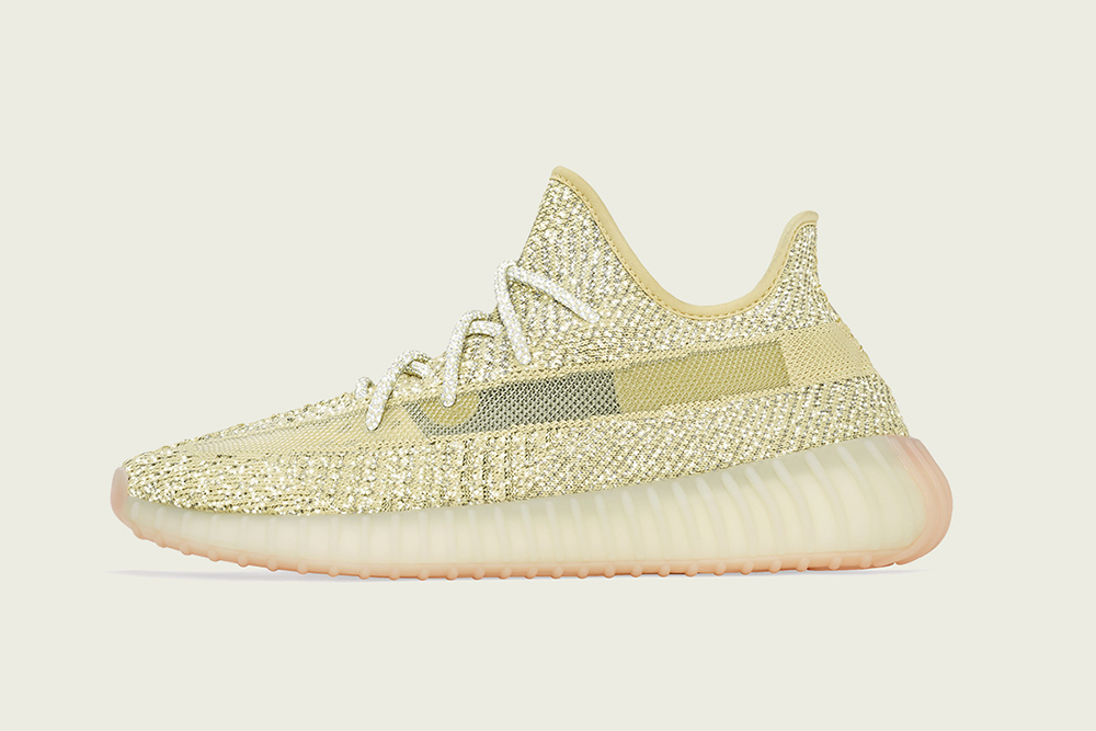 adidas YEEZY BOOST 350 v2 'Antlia' Reflective | SOLD OUT