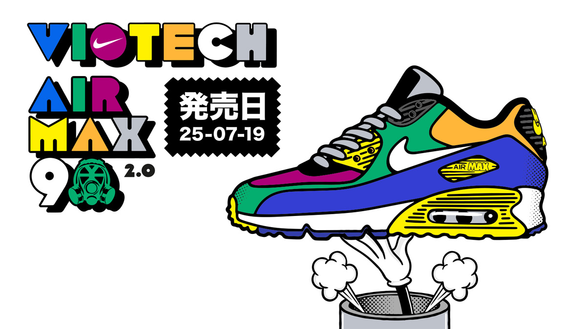 Nike Air Max 90 'Viotech' | Now Available