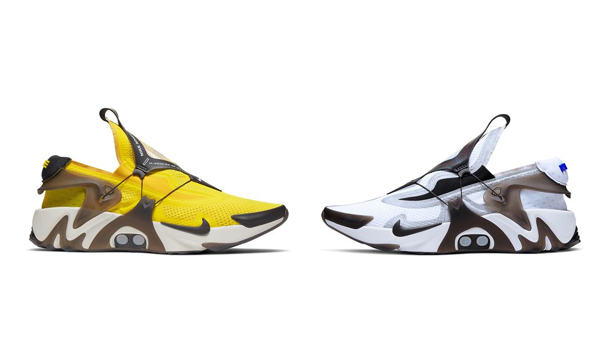 Nike Adapt Huarache | RAFFLE