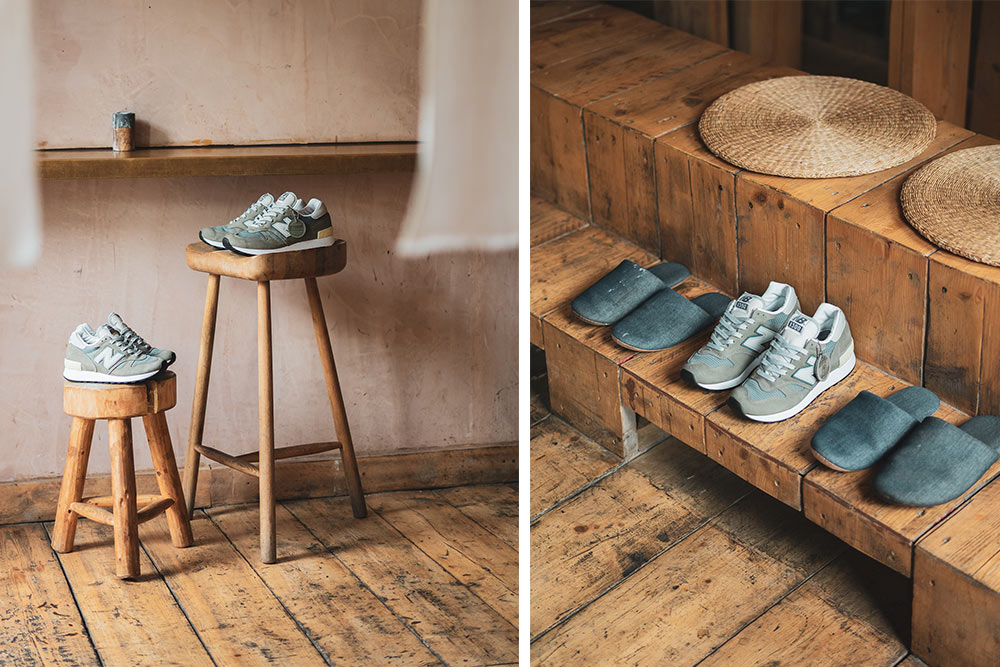 New Balance 1300 JP | SOLD OUT