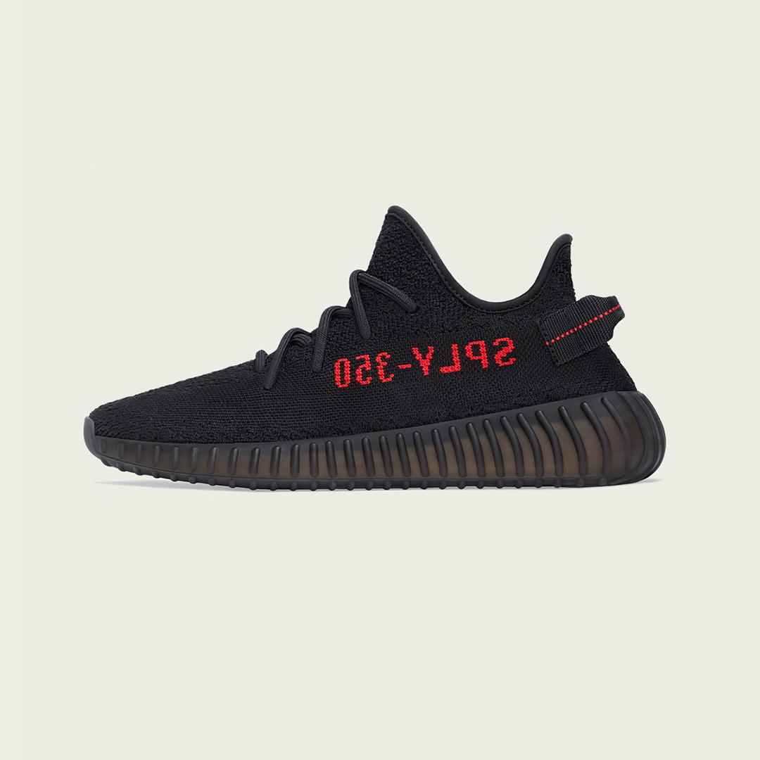 adidas Yeezy Boost 350 v2 'Core Black