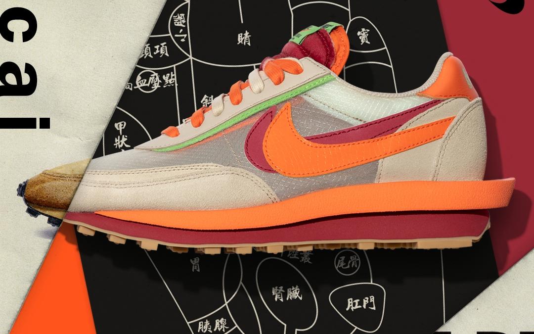 Nike LDWaffle x sacai x CLOT 'Orange Blaze'   Raffle Closed!